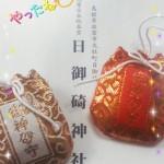 2014-09-04_210139.jpg